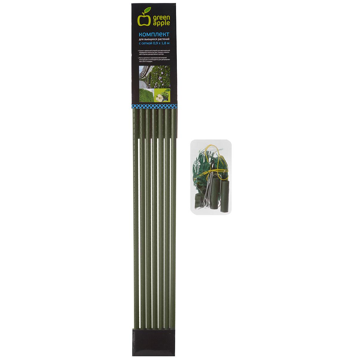 Комплект для вьющихся растений Green Apple GLSCL-2, сборный, с сеткой 0,9 х 1,8 мGLSCL-2Комплект для вьющихся растений служит идеальной опорой для вертикальной поддержки плетистых роз, плюща, клематисов и прочих декоративных культур.Легко крепится к вертикальной опорной конструкции и используется для декорирования стен и оградок.