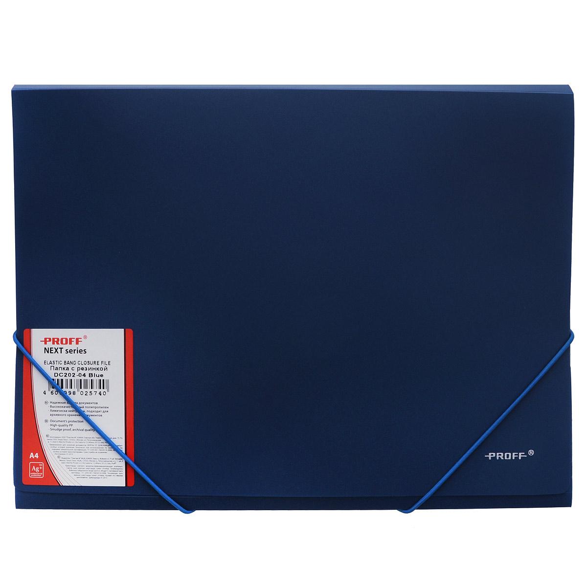 Папка на резинке Proff Next, ширина корешка 20 мм, цвет: синий. Формат А4DC202-04Папка на резинке Proff Next - это удобный и функциональный офисный инструмент, предназначенный для хранения и транспортировки рабочих бумаг и документов формата А4.Папка изготовлена из износостойкого высококачественного полипропилена. Внутри папка имеет три клапана, что обеспечивает надежную фиксацию бумаг и документов.Папка - это незаменимый атрибут для студента, школьника, офисного работника. Такая папка надежно сохранит ваши документы и сбережет их от повреждений, пыли и влаги.