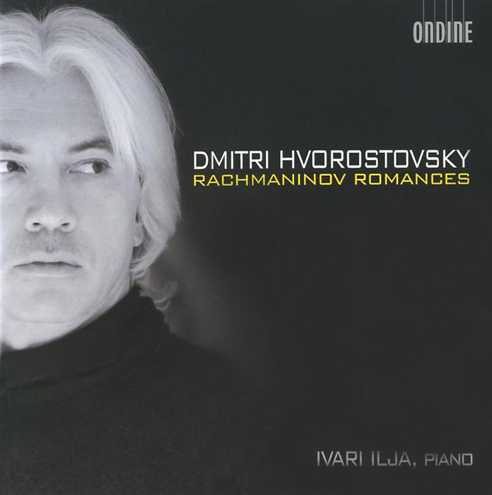 Dmitri Hvorostovsky. Ilja Ivari. Sergei Rachmaninov. Rachmaninov Romances