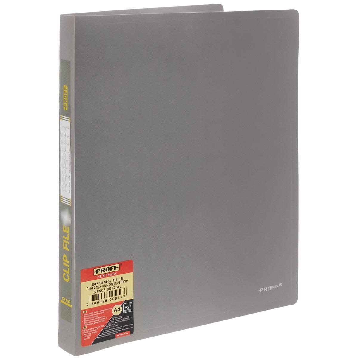 Папка-скоросшиватель Proff Next, цвет: серый. Формат А4. CF903-05CF903-05Папка-скоросшиватель Proff Next - это удобный и практичный офисный инструмент,предназначенный для хранения и транспортировки рабочих бумаг и документовформата А4. Папка изготовлена из высококачественного плотного полипропилена и оснащена металлическим пружинным скоросшивателем. Папка-скоросшиватель - это незаменимый атрибут для студента, школьника,офисного работника. Такая папка надежно сохранит ваши документы и сбережетих от повреждений, пыли и влаги.