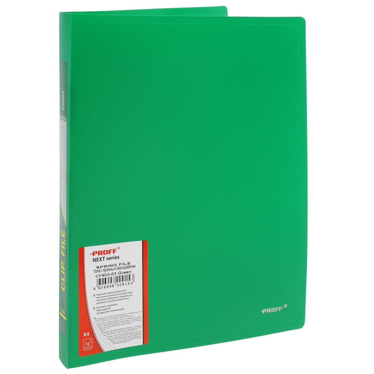 Папка-скоросшиватель Proff Next, цвет: зеленый. Формат А4. CF903-03CF903-03Папка-скоросшиватель Proff Next - это удобный и практичный офисный инструмент,предназначенный для хранения и транспортировки рабочих бумаг и документовформата А4. Папка изготовлена из высококачественного плотного полипропилена и оснащена металлическим пружинным скоросшивателем. Папка-скоросшиватель - это незаменимый атрибут для студента, школьника,офисного работника. Такая папка надежно сохранит ваши документы и сбережетих от повреждений, пыли и влаги.
