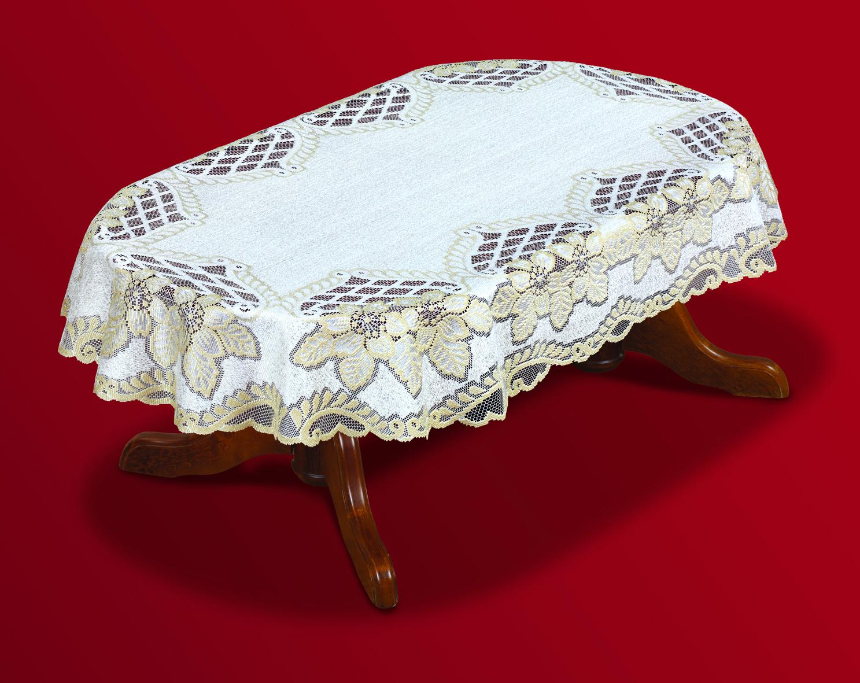 Скатерть Haft Skarb Babuni, прямоугольная, цвет: кремовый, золотистый, 130  x 180 см. 201321/130 haft 221074 120
