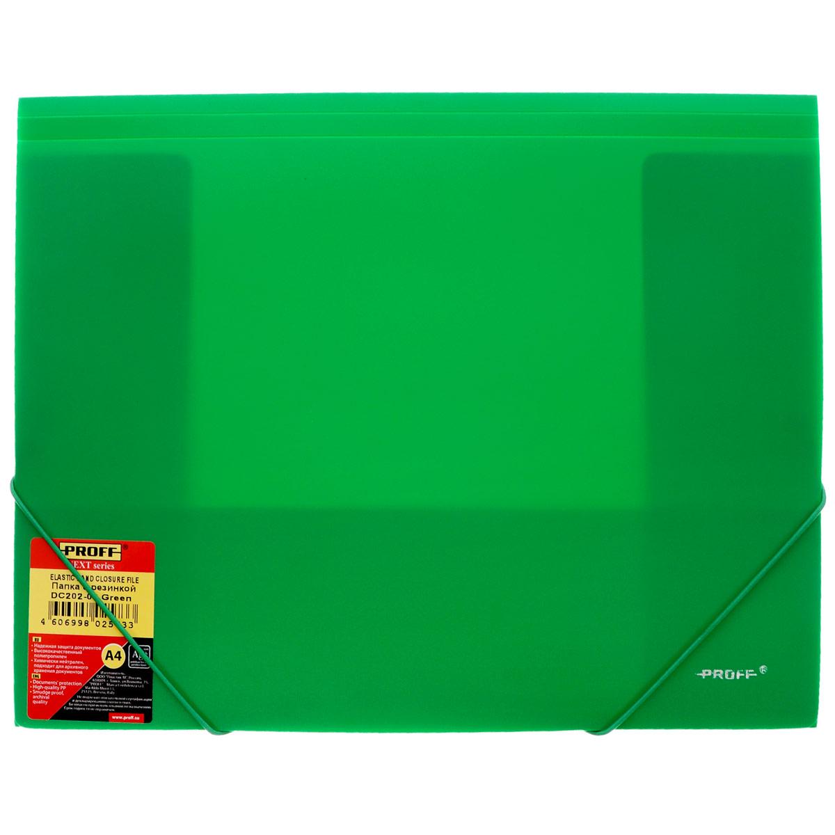 Папка на резинке Proff Next, цвет: зеленый, 3 клапана. Формат А4. DC202-03DC202-03Папка на резинке Proff Next, изготовленная из высококачественного плотногополипропилена, это удобный и практичный офисный инструмент, предназначенный для хранения и транспортировки рабочих бумаг и документов формата А4. Матовая папка, оснащенная тремя клапанами внутри для надежного удержания бумаг, закрывается при помощи угловых резинок. Согнув клапаны по линии биговки, можно легко увеличить объем папки, что позволит вместить большее количество документов.Папка на резинке - это незаменимый атрибут для студента, школьника, офисного работника. Такая папка надежно сохранит ваши документы и сбережет их от повреждений, пыли и влаги.