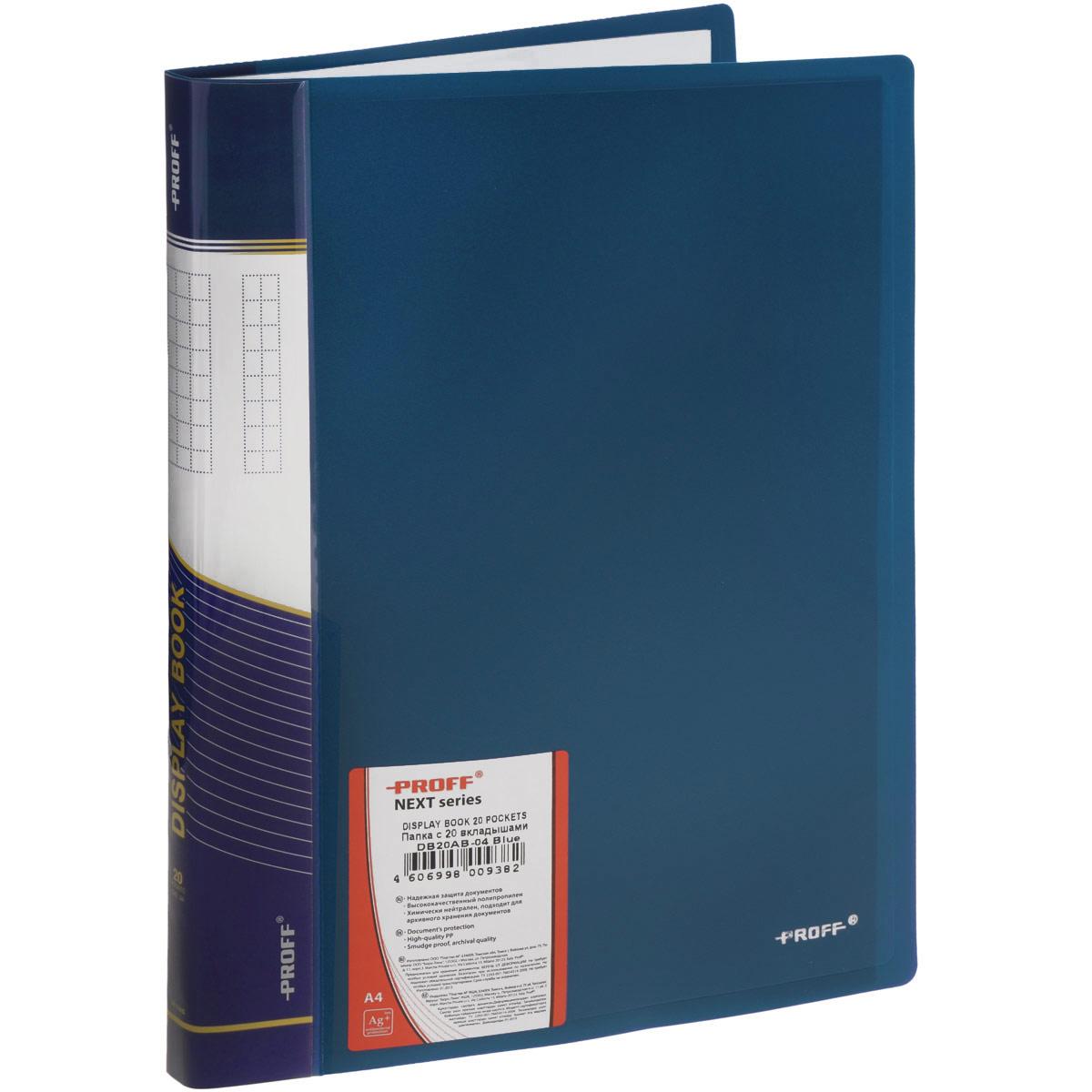 Proff Папка с файлами Next 20 листов цвет синийDB20AB-04Папка с файлами Proff Next - это удобный и практичный офисный инструмент, предназначенный для хранения и транспортировки рабочих бумаг и документов формата А4.Обложка выполнена из плотного полипропилена. Папка включает в себя 20 прозрачных файлов формата А4.Папка с файлами - это незаменимый атрибут для студента, школьника, офисного работника. Такая папка надежно сохранит ваши документы и сбережет их от повреждений, пыли и влаги.