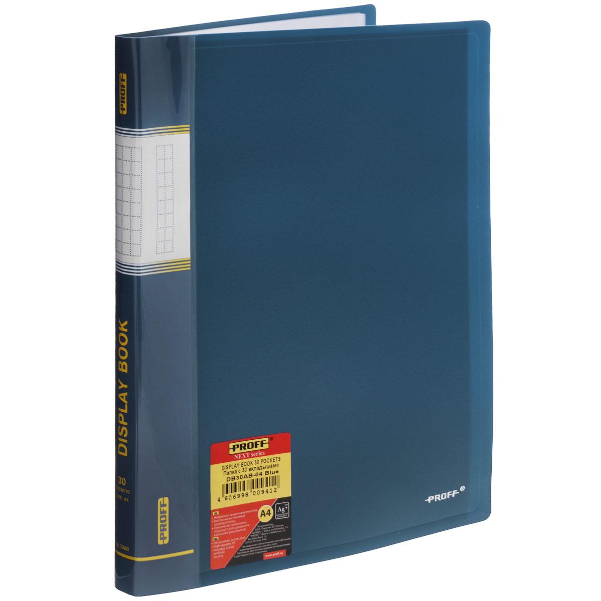 Proff Папка с файлами Next 30 листов цвет синийDB30AB-04Папка с файлами Proff Next - это удобный и практичный офисный инструмент, предназначенный для хранения и транспортировки рабочих бумаг и документов формата А4.Обложка выполнена из плотного полипропилена. Папка включает в себя 30 прозрачных файлов формата А4. Папка с файлами - это незаменимый атрибут для студента, школьника, офисного работника. Такая папка надежно сохранит ваши документы и сбережет их от повреждений, пыли и влаги.