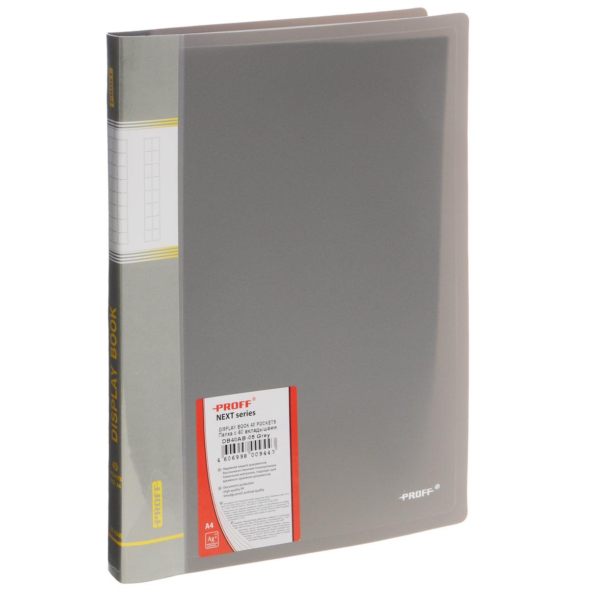 Proff Папка с файлами Next 40 листов цвет серыйDB40AB-05Папка с файлами Proff Next, изготовленная из высококачественного плотного полипропилена - это удобный и практичный офисный инструмент, предназначенный для хранения и транспортировки рабочих бумаг и документов формата А4.Папка оснащена 40 вклеенными прозрачными файлами.Папка с файлами - это незаменимый атрибут для студента, школьника, офисного работника. Такая папка надежно сохранит ваши документы и сбережет их от повреждений, пыли и влаги.