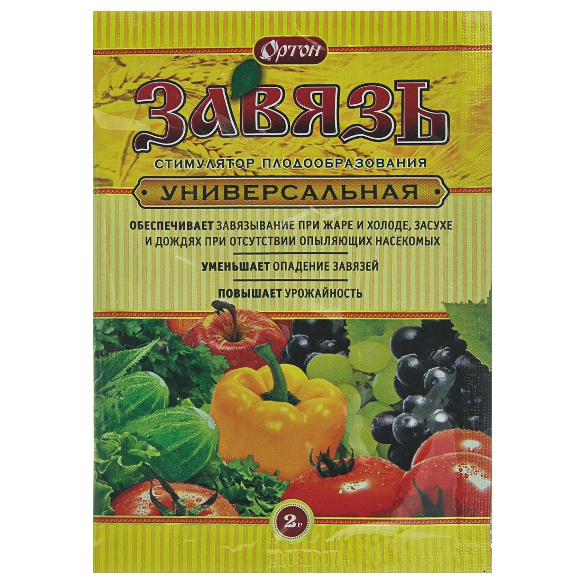 Стимулятор плодообразования Ортон Завязь универсальная, 2 г61Стимулятор роста растений Ортон Завязь универсальная предназначен для применения на овощных и плодово-ягодных культурах. Улучшает завязывание плодов, предотвращает опадение завязей, ускоряет рост и созревание плодов, улучшает их качество, повышает урожайность на 15-30%. Эффективен при неблагоприятных для завязывания условиях. Класс опасности 3 (умеренно опасные вещества). Способ приготовления раствора указан на упаковке. Товар сертифицирован.