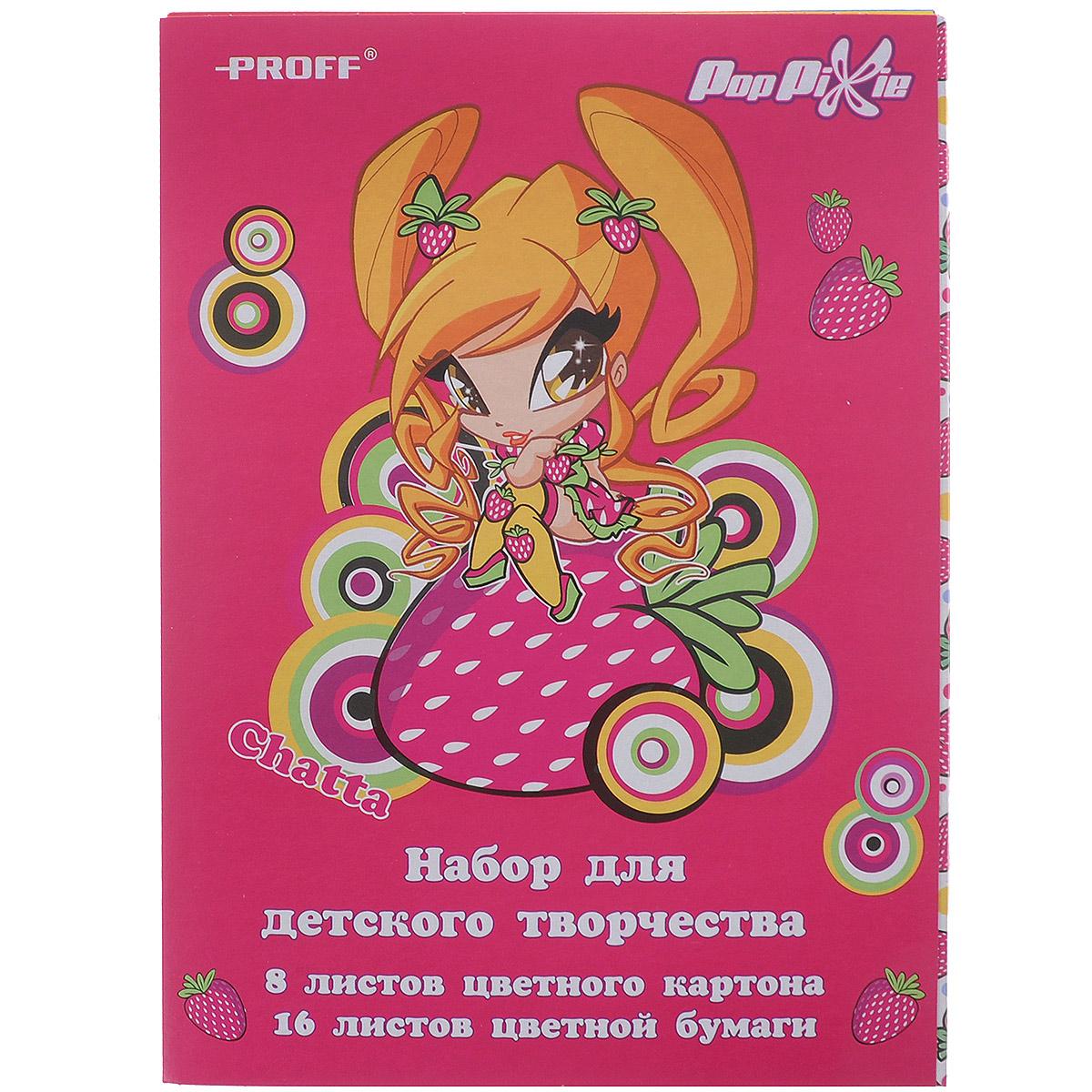 Набор для детского творчества Proff PopPixiePP15-CCPS24Набор для детского творчества Proff PopPixie содержит 8 листов цветного мелованного картона и 16 листов цветной бумаги следующих цветов: желтого, красного, коричневого, малинового, оранжевого, зеленого, черного, синего, белого.Создание поделок из цветной бумаги и картона - это увлекательнейший процесс, способствующий развитию у ребенка фантазии и творческого мышления. Набор упакован в картонную папку с цветным изображением прекрасной Пикси-Чатты.
