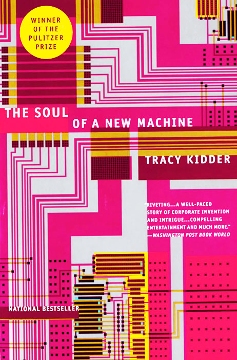 The Soul of a New Machine the comedy of errors