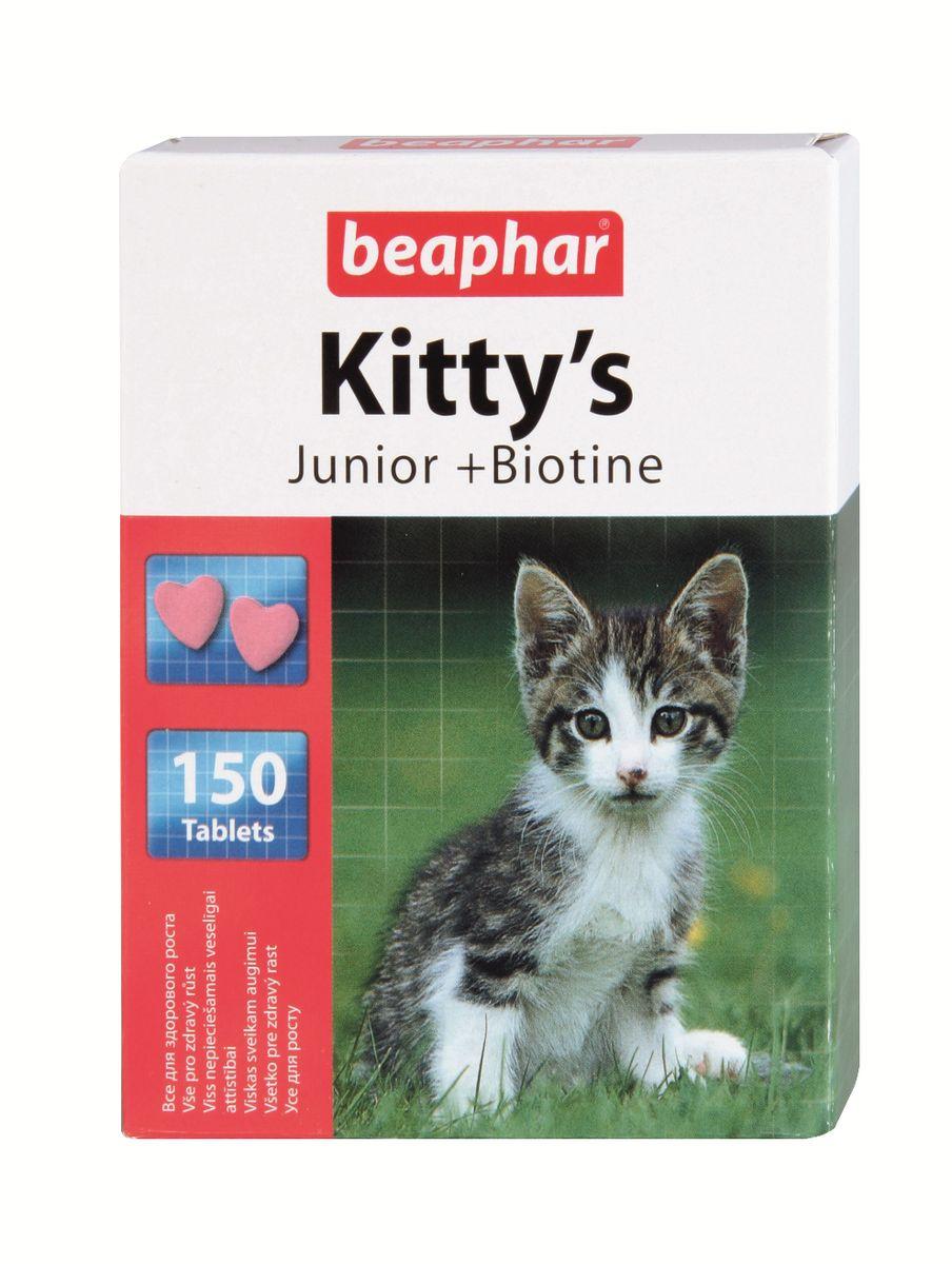Лакомство витаминизированное для котят Beaphar Kittys Junior, 150 таблеток13153Лакомство витаминизированное Beaphar Kittys Junior это идеальное дополнение к каждодневному рациону котят в возрасте от 6 недель. Содержит все витамины и минералы для здорового развития, в которых нуждаются котята. Добавка биотина обеспечивает здоровую кожу и шерсть котенка. Дозировка на 1 кг веса животного: 1-4 таблетки ежедневно. Состав: молоко и молочные производные, различные виды сахара, минералы, рыба и рыбные производные (> 4% трески), мясо и животные производные, дрожжи, масло и жиры.Анализ: зола 13,8%, протеин 8,7%, клетчатка 6,8%, влага 4,4%, жиры 2,7%, кальций 1,7%, фосфор 1,2%, натрий 0,5%, калий 0,01%.Добавки на 1 кг: витамин В1 - 53 мг., витамин В2 - 42 мг, витамин В6 - 43 мг., витамин В12 - 2300 МЕ, пантотенат кальция - 53 мг., никотинамид - 650 мг., биотин - 1400 МЕ. Товар сертифицирован.