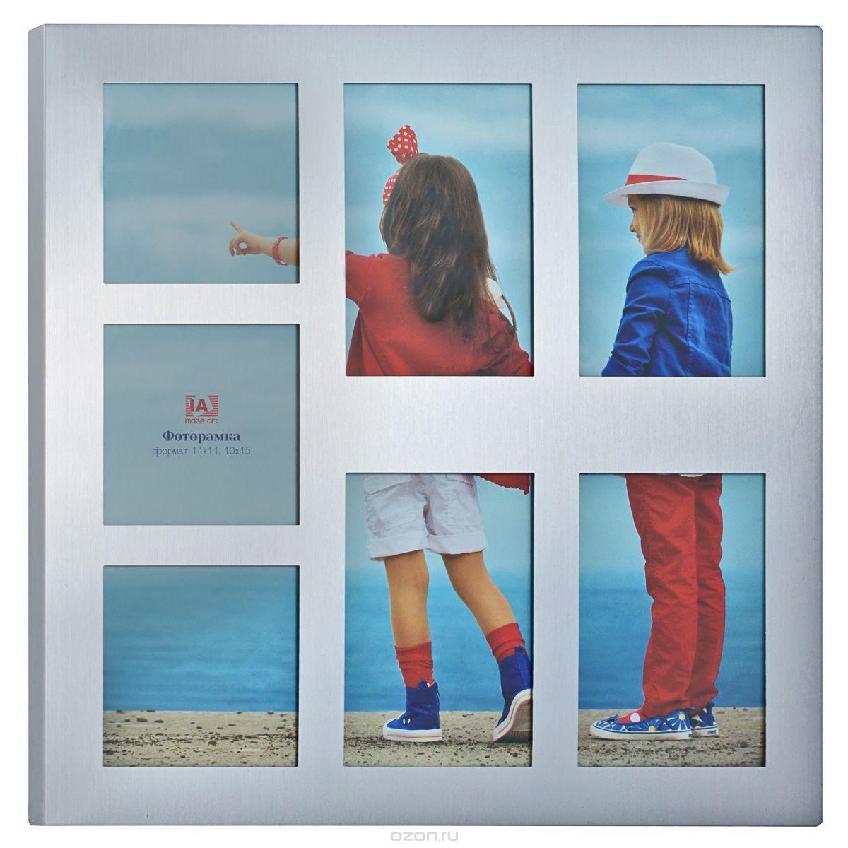 Фоторамка Image Art, цвет: серебристый, на 7 фото. 50552830012705055283001270Фоторамка-коллаж Image Art - прекрасный способ красиво оформить вашифотографии. Изделие рассчитано на 7 фотографий. Фоторамка выполнена изалюминия и защищена стеклом. Фоторамкуможно подвесить на стену, для чего с задней стороны предусмотреныспециальные отверстия.Такая фоторамка поможет сохранить на память самые яркие моменты вашейжизни, а стильный дизайн сделает ее прекрасным дополнением интерьера.Размер фотографий: 10 см х 15 см; 10 см х 15 см; 10 см х 15 см; 10 см х 15 см; 11 смх 11 см; 11 см х 11 см.