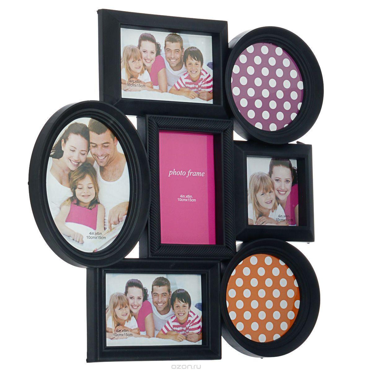 Фоторамка Image Art, цвет: черный, на 7 фото. 50553986895235055398689523Фоторамка-коллаж Image Art - прекрасный способ красиво оформить ваши фотографии. Изделие рассчитано на 7 фотографий. Фоторамка выполнена из высококачественного пластика. Фоторамку можно подвесить на стену, для чего с задней стороны предусмотрены специальные отверстия. Такая фоторамка поможет сохранить на память самые яркие моменты вашей жизни, а стильный дизайн сделает ее прекрасным дополнением интерьера.Размер фотографий: 10 см х 15 см; 10 см х 15 см; 10 см х 15 см; 10 см х 15 см; 10 см х 10 см; 13 см х 13 см; 13 см х 13 см.