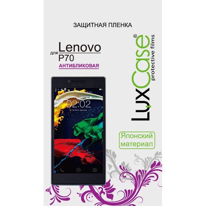 Luxcase защитная пленка для Lenovo P70, антибликовая51046Защитная антибликовая пленка Luxcase для Lenovo P70 сохраняет экран смартфона гладким и предотвращает появление на нем царапин и потертостей. Структура пленки позволяет ей плотно удерживаться без помощи клеевых составов и выравнивать поверхность при небольших механических воздействиях. Она практически незаметна на экране смартфона и сохраняет все характеристики цветопередачи и чувствительности сенсора.