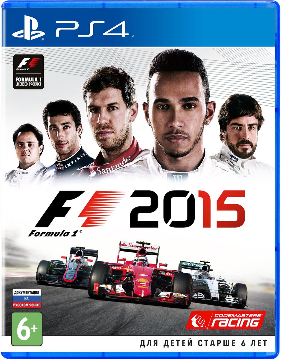 Zakazat.ru F1 2015 (PS4)