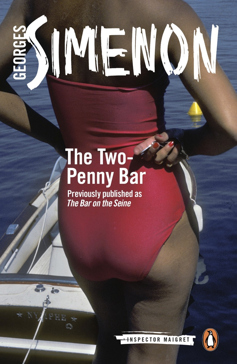TWO-PENNY BAR, THE (#11) the two penny bar