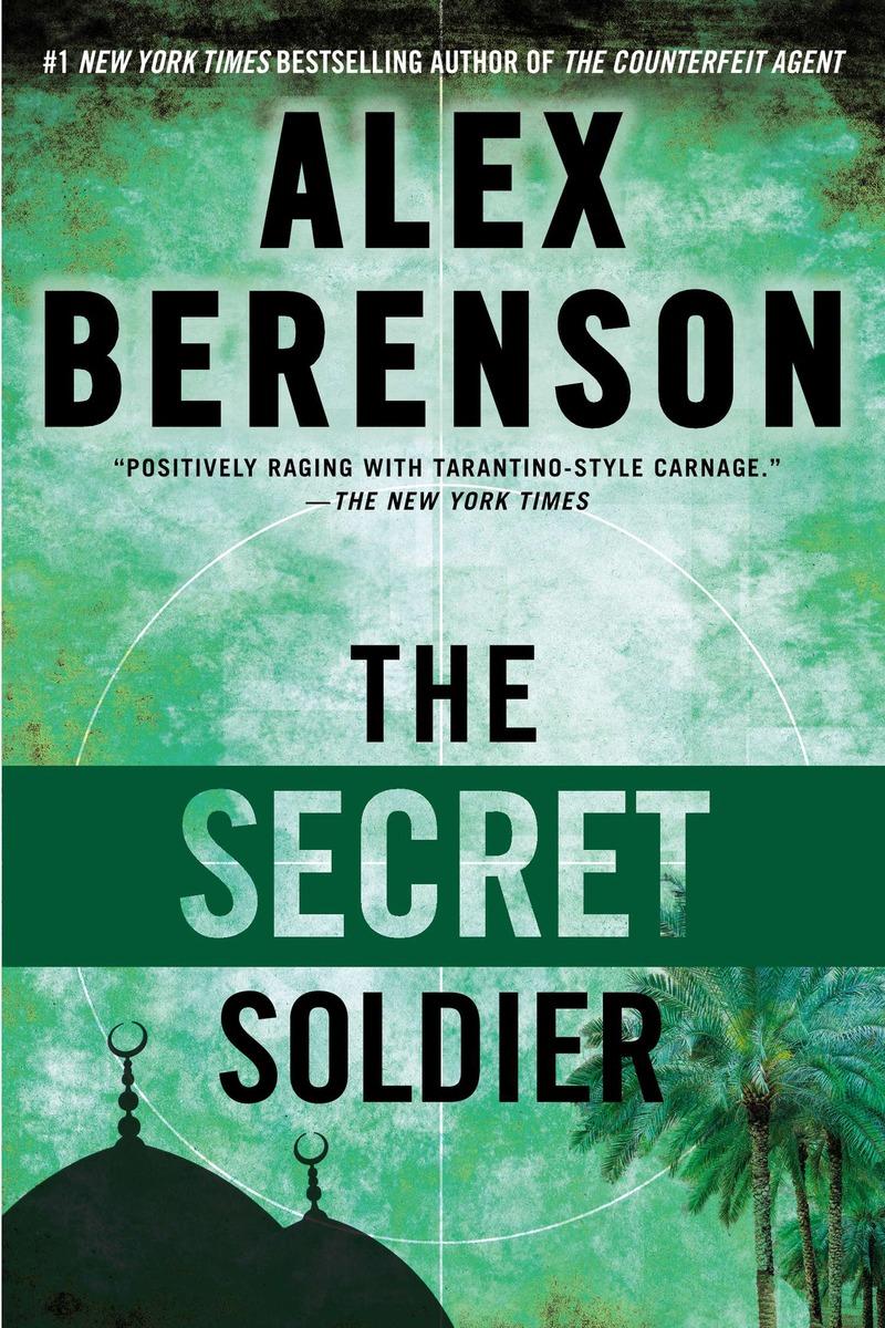 SECRET SOLDIER wells h g the war of the worlds война миров роман на англ яз