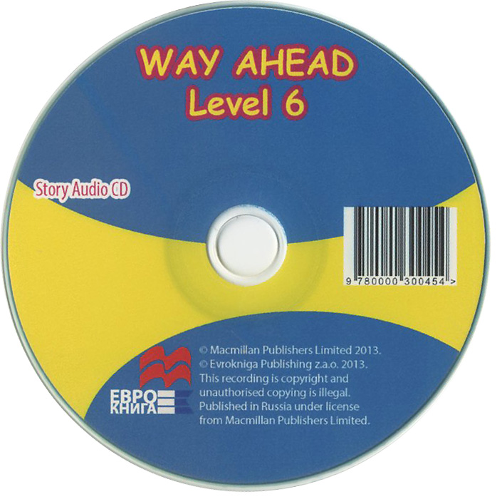 Way Ahead: Story: Level 6 (аудиокнига CD) корзины для белья branq корзина для белья