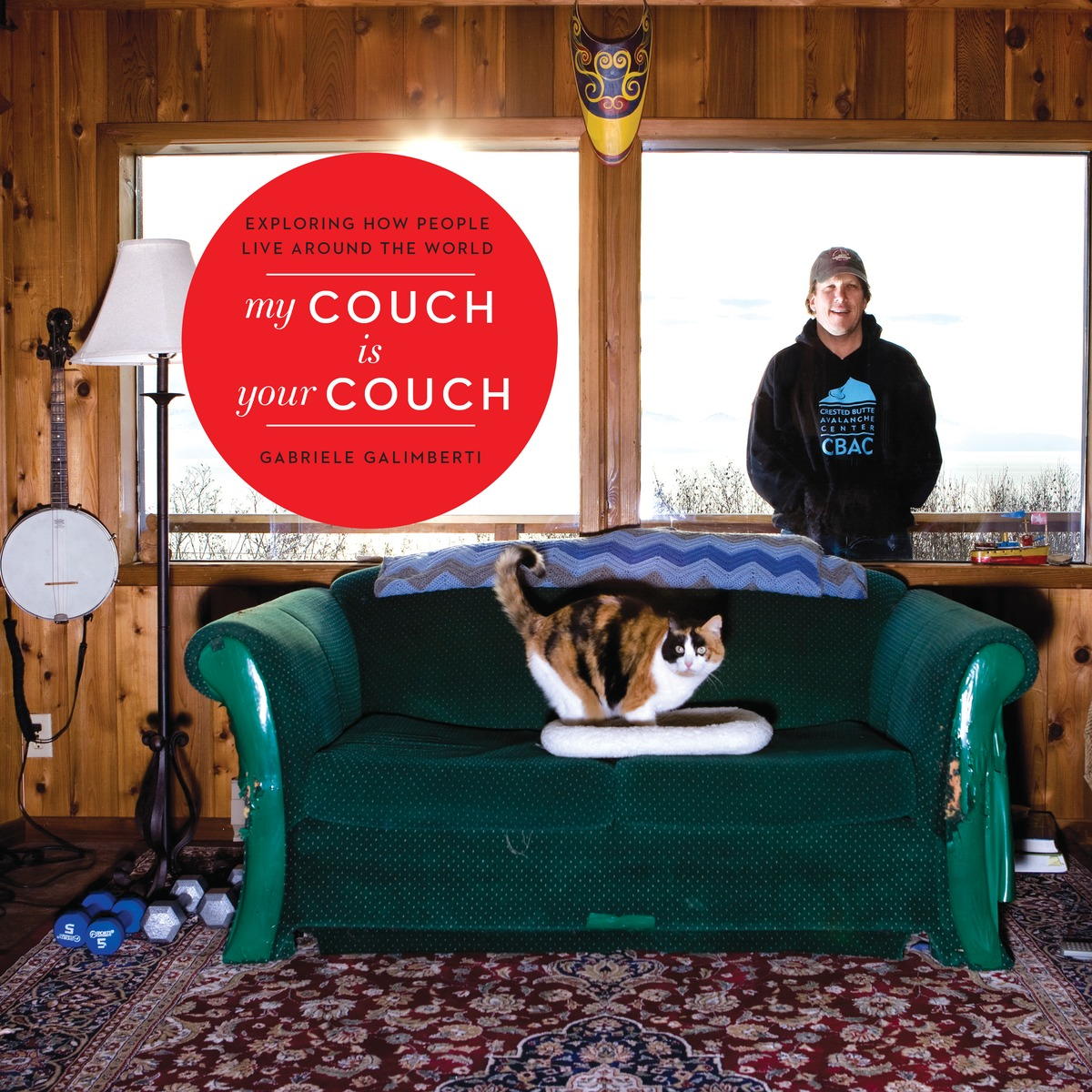 Zakazat.ru: MY COUCH IS YOUR COUCH