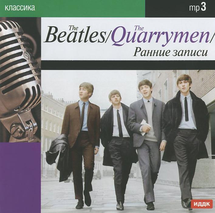 В сборник вошли композиции из альбомов: