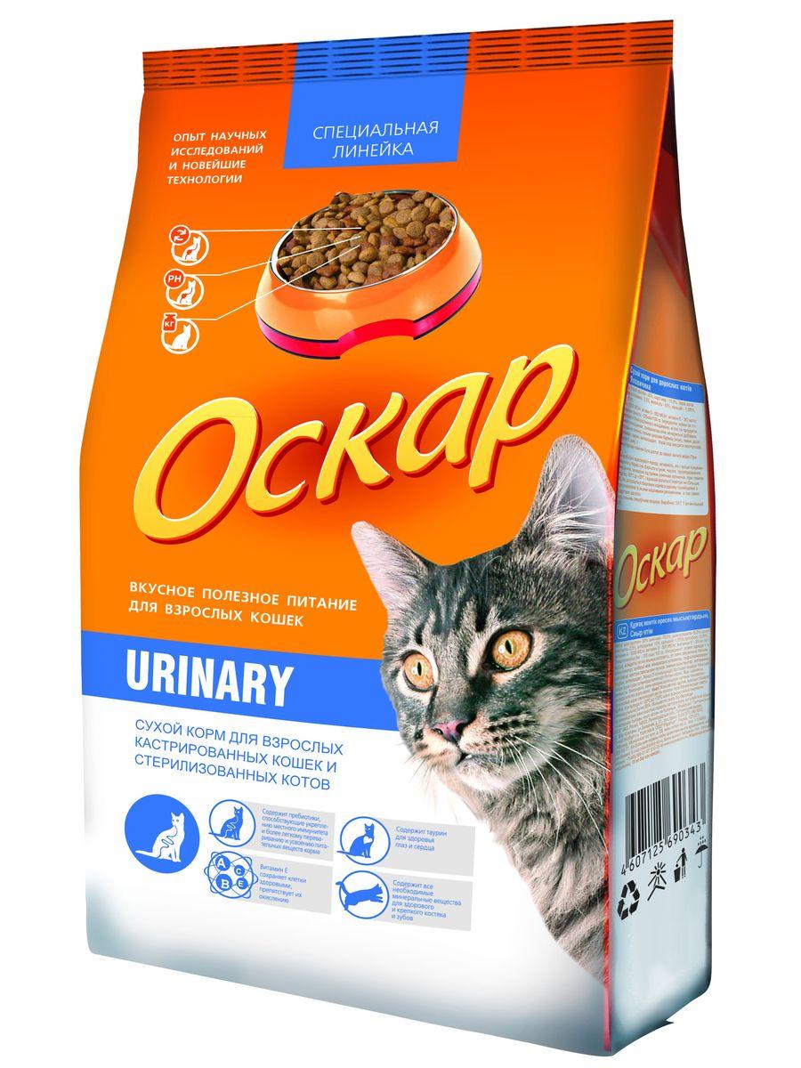 Корм сухой Оскар Urinary для стерилизованных кошек и кастрированных котов, 400 г00220Сухой корм Оскар Urinary благодаря сбалансированному уровню минералов и рН помогает сохранить здоровье мочевыводящих путей. Надлежащий уровень энергии позволяет держать в норме вес животного и избежать ожирения, особенно стерилизованным и кастрированным животным, ведущим неактивный образ жизни и склонным к полноте. Уникальная рецептура корма Оскар Urinary предотвращает образование комков шерсти и способствует их выведению. Корм Оскар изготавливается из натуральных продуктов высшего качества, не содержит красителей и вкусовых добавок, сочетает в себе все необходимые для здоровья и нормального развития вашего любимца витамины и минеральные вещества. Товар сертифицирован.