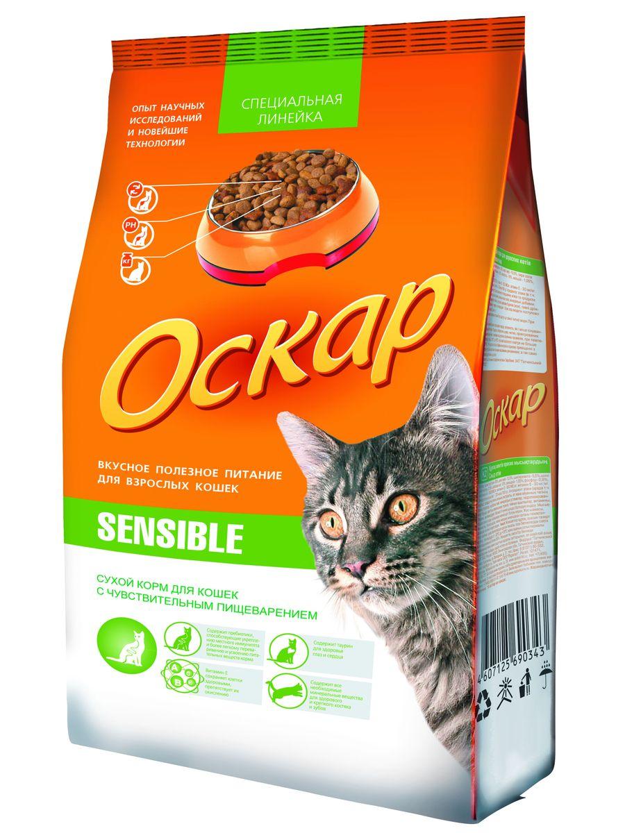 Корм сухой Оскар Sensible для взрослых кошек с чувствительным пищеварением, 400 г00224Сухой корм Оскар Sensible является полноценным и сбалансированным питанием для кошек привередливых в еде и с чувствительным пищеварением. Благодаря специально подобранным компонентам, корм Оскар Sensible: содержит полиненасыщенные жирные кислоты, которые оказывают противовоспалительное действие в кишечникеуникальная рецептура гарантирует вкусовую привлекательность даже для очень привередливых кошек содержит комбинацию растительных и минеральных компонентов, которые способствуют правильному процессу пищеварения. Корм Оскар изготавливается из натуральных продуктов высшего качества, не содержит красителей и вкусовых добавок, сочетает в себе все необходимые для здоровья и нормального развития вашего любимца витамины и минеральные вещества. Состав: пшеница, экстракт белка растительного происхождения, мясо и мясопродукты (птица), кукуруза, животный жир и растительное масло, минералы, рис, пульпа сахарной свеклы, пивные дрожжи, витамины, таурин, антиоксидант, консервант. Анализ: сырой протеин 31%, сырой жир 14%, влажность 10%, сырая зола 6,5%, сырая клетчатка 2,5%, витамин А 10000 МЕ/кг, витамин Д 1000 МЕ/кг, витамин Е 80 мг/кг, фосфор 0,9%, кальций 1,05%.Энергетическая ценность на 100 грамм: 355 ккал.Вес 400 г.Товар сертифицирован.Уважаемые клиенты!Обращаем ваше внимание на возможные изменения в дизайне упаковки.