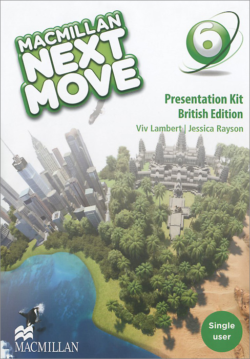 Macmillan Next Move: Presentation Kit: Level 6 (аудиокурс на DVD-ROM) next move british english level 2 teacher s presentation kit