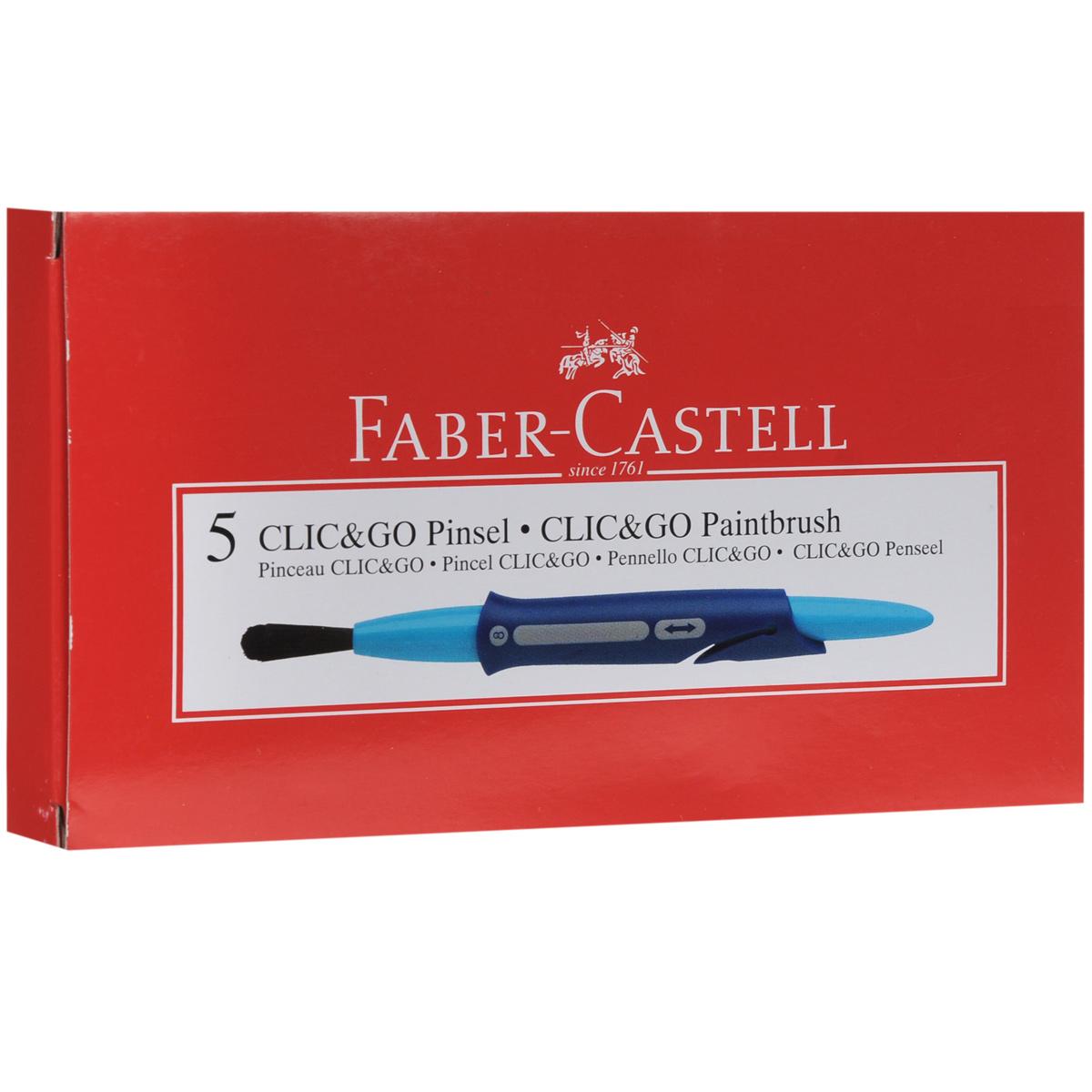 Набор круглых кистей Faber-Castell  Click&Go , 0,8 см, 5 шт -  Кисти