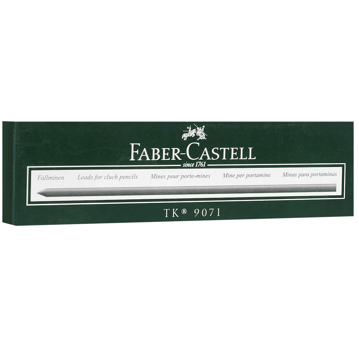 Графитные грифели Faber-Castell, 10 шт127105Графитные грифели Faber-Castell подходят механических карандашей любой марки. Они оставляют на бумаге четкий черный след, не размазываются, обладают ударопрочностью и экономно расходуются. В наборе 10 заточенных грифелей, упакованных в пластиковый футляр для удобного хранения.
