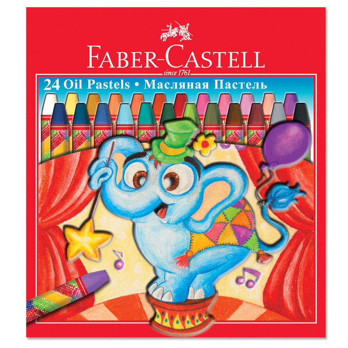 Масляная пастель Faber-Castell, 24 цвета125324Масляная пастель Faber-Castell включает в себя 24 мелка насыщенных цветов. Пастель отличается высоким качеством и впечатляюще яркими цветами. Она обеспечит комфортное и мягкое рисования. Благодаря однородной консистенции пастель не крошится. Превосходно ложится на бумагу, картон, дерево и камень, устойчива к температуре. Цвета можно смешивать для получения новых оттенков. Масляная пастель Faber-Castell, безопасная для малыша, позволит вашему маленькому художнику раскрыть свой талант. Подарите своему ребенку радость творчества!