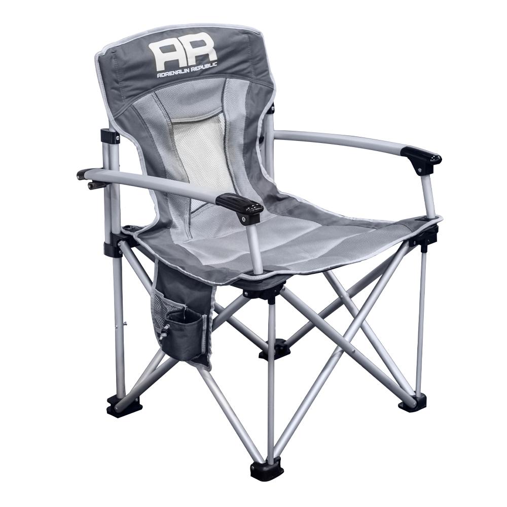 Кресло складное Adrenalin Republic Mighty Duke, цвет: серый, 62 см х 65 см х 94 смNF-20212Кресло складное Adrenalin Republic Mighty Duke - это незаменимый предмет походной мебели, очень удобен в эксплуатации.Каркас кресла изготовлен из прочного и долговечного алюминия, устойчивого к погодным условиям. Оснащено жесткими подлокотниками и держателем с подстаканником.Кресло легко собирается и разбирается и не занимает много места, поэтому подходит для транспортировки ихранения дома.Складное кресло прекрасно подойдет для комфортного отдыха на даче или в походе.