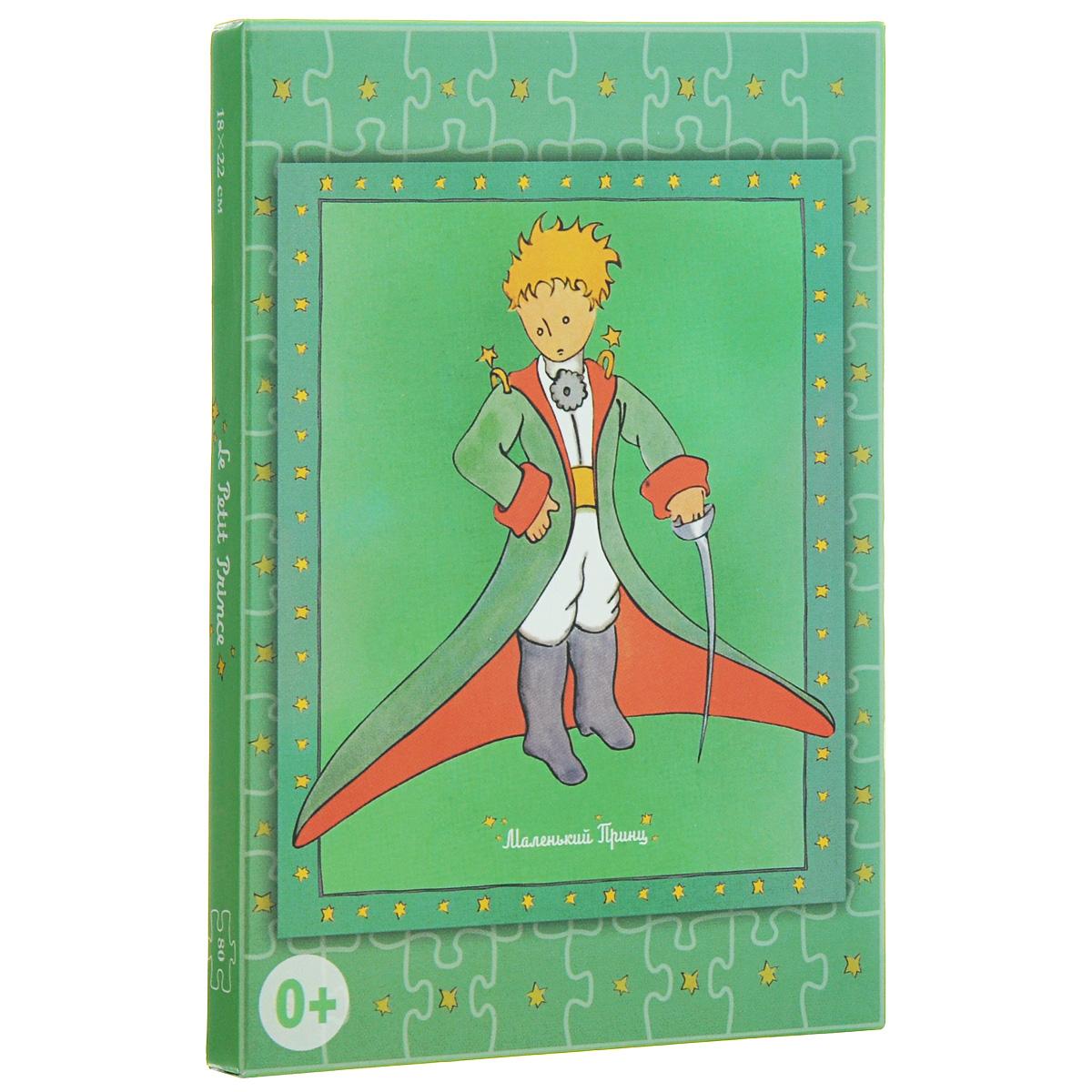 Маленький Принц. Пазл, 80 элементов издательский дом мещерякова летящие сказки в п крапивин