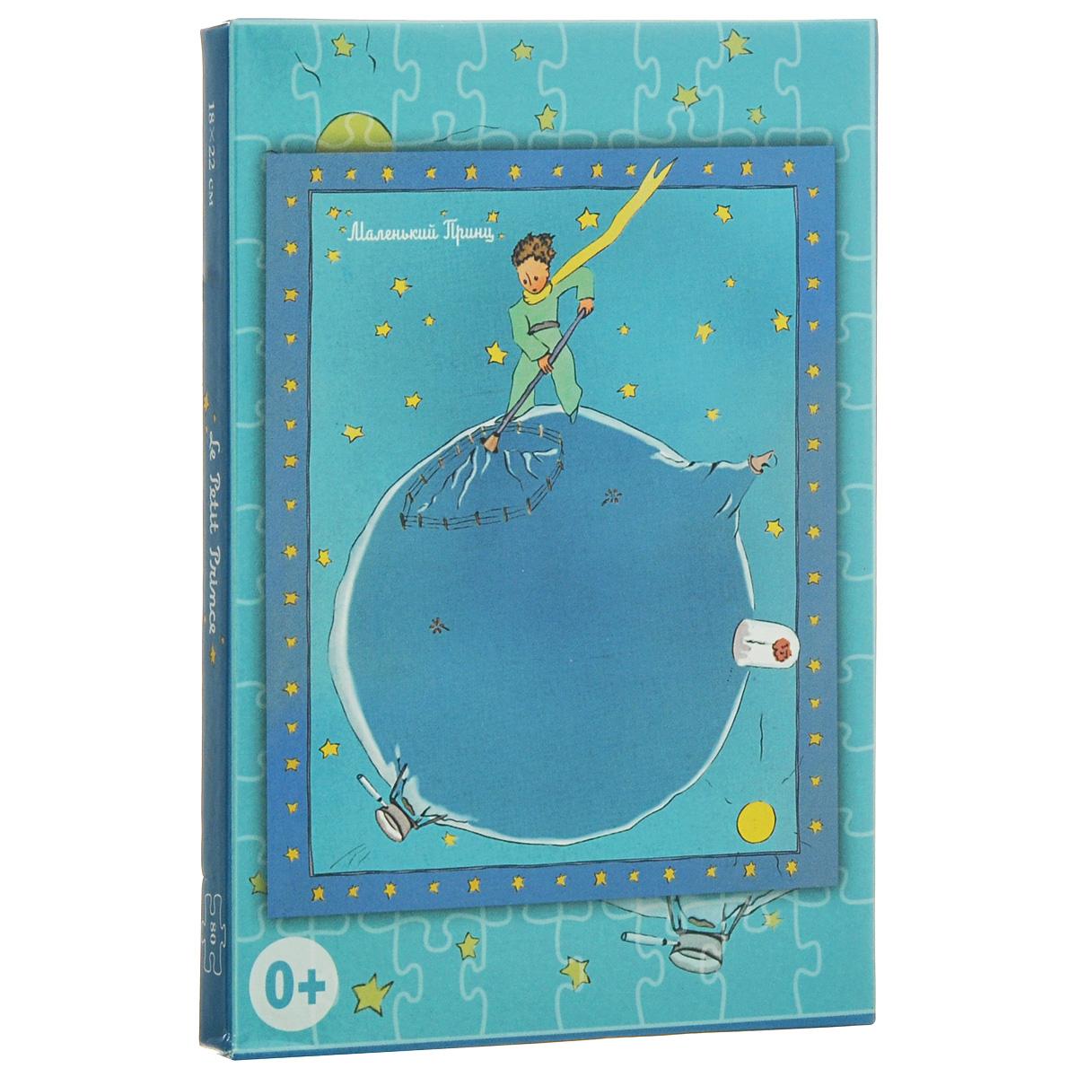 Планета Маленького Принца. Пазл, 80 элементов издательский дом мещерякова летящие сказки в п крапивин