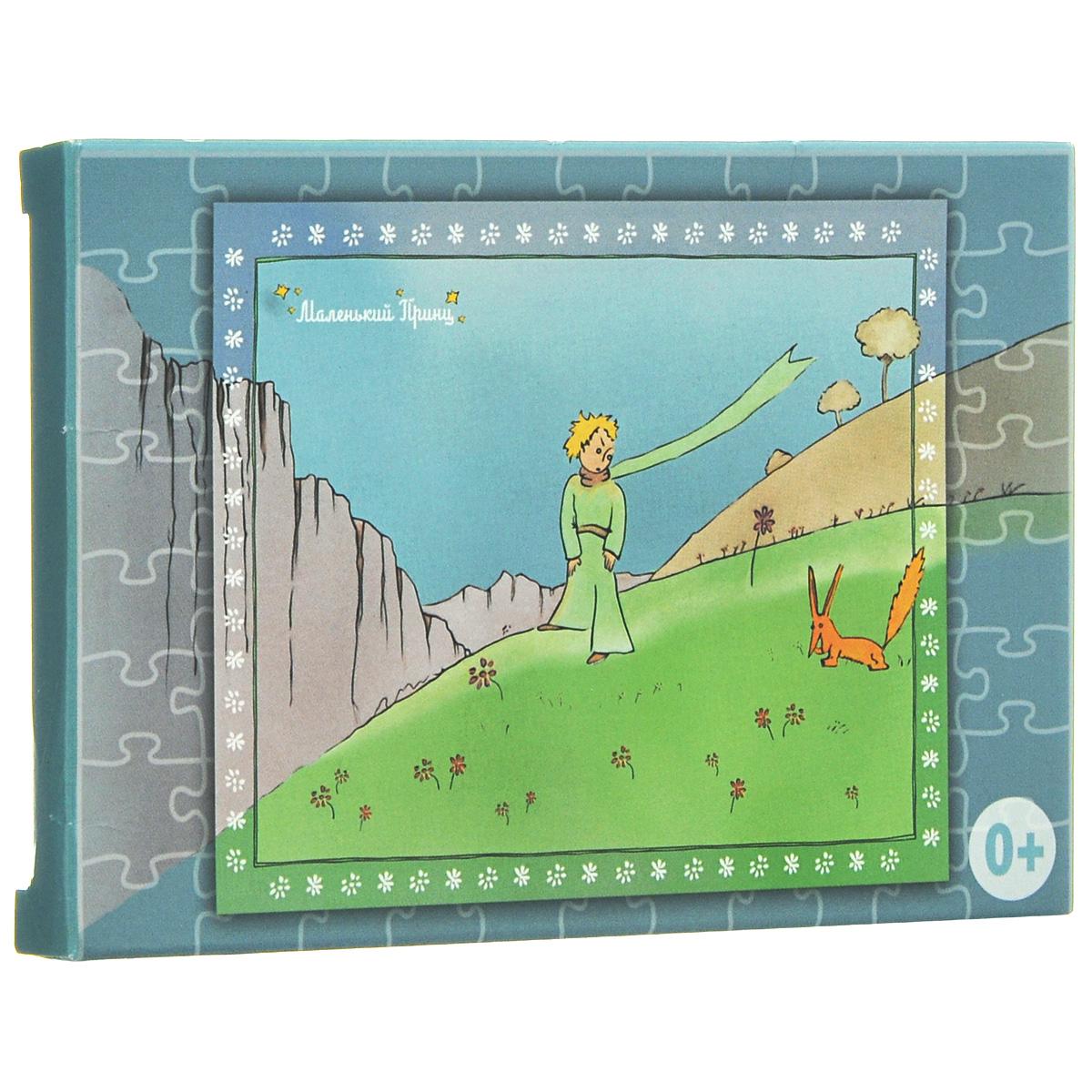 Маленький Принц и Лис. Пазл, 80 элементов enchantimals пазл 64 магнитик фелисити лис и флик 03554