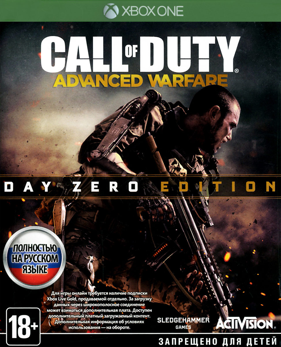 Call of Duty: Advanced Warfare. Day Zero Edition (Xbox One) call of duty modern warfare 3 hardened edition