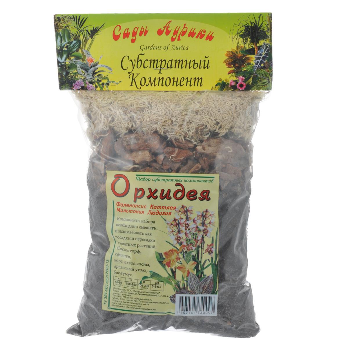 Набор субстратных компонентов Орхидея, 1 л9640Субстратные компоненты применяются для составления субстратов и повышения качества готовых почвенных смесей используемых для выращивания различных групп комнатных растений. В состав субстрата Орхидея входит: - Торф - этот легкий компонент почвосмеси обладает хорошей водопроницаемостью, воздухопроницаемостью и рыхлостью. В нем содержится более 5% полезных питательных веществ. Собирают его на низинных моховых болотах, и только после специальной обработки он попадает в субстрат. Обычный черный торф не обладает такими способностями: он слеживается, что ухудшает дренажность и аэративность грунта. - Мох-сфагнум также проходит специальную термическую обработку. Он помогает субстрату удерживать влагу и полезные вещества, при этом грунт становится рыхлым и легким. - Кора сосны, собранная из сухостоя или валежника и хвоя из нижних слоев подстилки, помогает правильному структурированию почвосмеси, повышая его воздухо и водопроницаемость. - Древесный уголь используют в качестве абсорбента и антисептика. Добавляют его в максимально-точном соотношении, иначе субстрат может быстро засолиться. - Биогумус - это микробиологическое удобрение, содержащее микроорганизмы, которые при внесении биогумуса в почву заселяют её, выделяют фитогормоны. Компоненты набора необходимо смешать и использовать посадки и перепосадки комнатных растений, таких как фаленопсис, каттлея, мильтония, людизия. Состав: торф, сфагнум, кора и хвоя сосны, древесный уголь, биогумус. Товар сертифицирован.