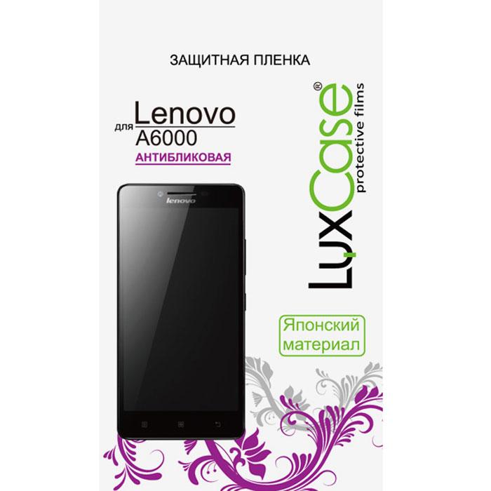 Luxcase защитная пленка для Lenovo A6000, антибликовая51047Защитная пленка Luxcase для Lenovo A6000 сохраняет экран смартфона гладким и предотвращает появление на нем царапин и потертостей. Структура пленки позволяет ей плотно удерживаться без помощи клеевых составов и выравнивать поверхность при небольших механических воздействиях. Пленка практически незаметна на экране смартфона и сохраняет все характеристики цветопередачи и чувствительности сенсора.