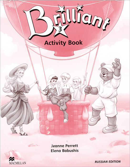 Brilliant: Level 3: Activity Book grandi amici 3 activity book