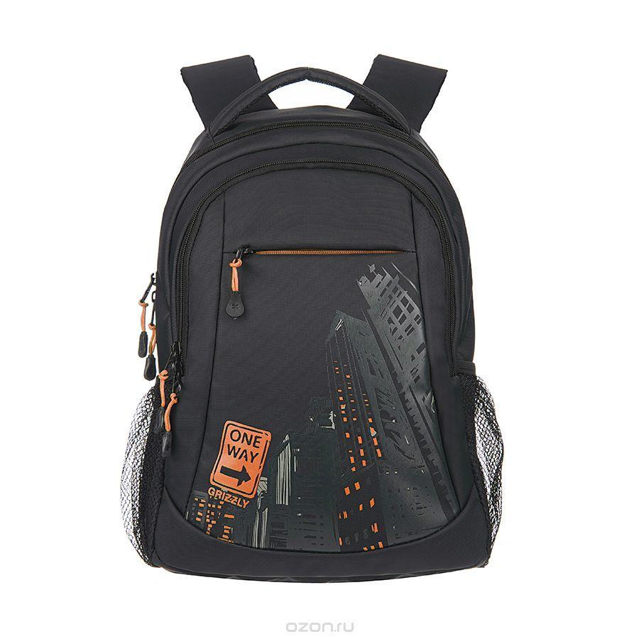 Рюкзак городской Grizzly, цвет: черный, оранжевый, 22 л. RU-518-4/6RU-518-4/6Рюкзак молодежный с тремя отделениями, передним, внутренним и боковыми карманами, карманом-пеналом, укрепленными лямками и спиной, ручкой для переноски и ручкой-петлей.