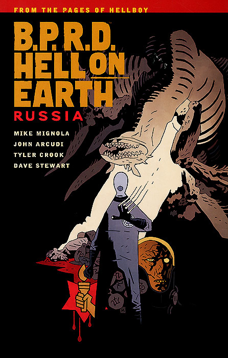 B.P.R.D.: Hell on Earth: Russia: Volume 3 b p r d hell on earth volume 6 the return of the master