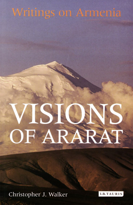 цена на Visions of Ararat: Writings on Armenia