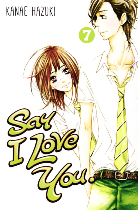 Say I Love You: Volume 7