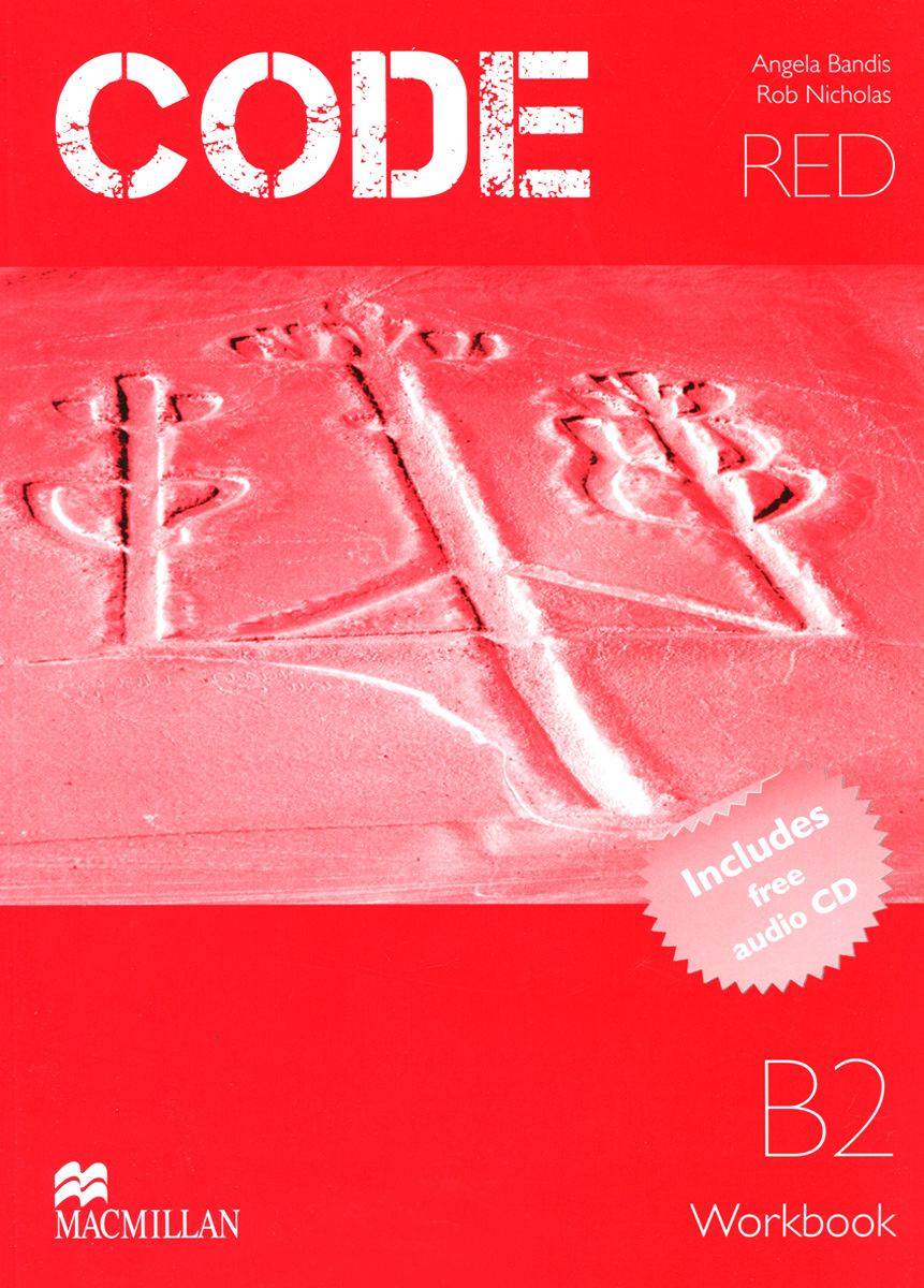 Code Red: B2: Student Workbook (+ CD) cd upstream upper intermed b2 student s cd 2 для работы дома