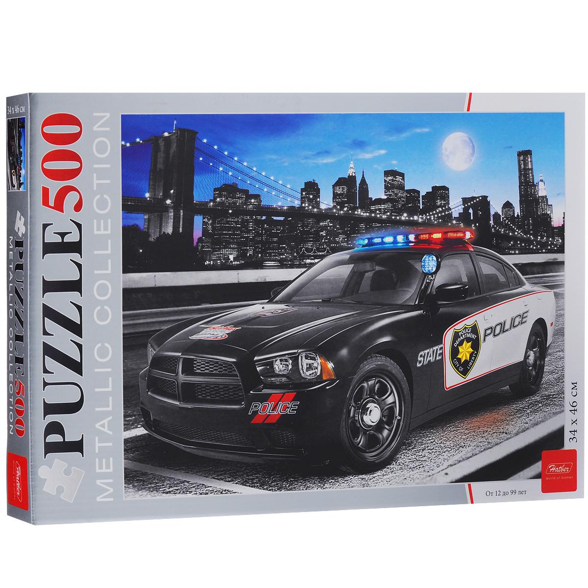 Городская полиция. Пазл, 500 элементов