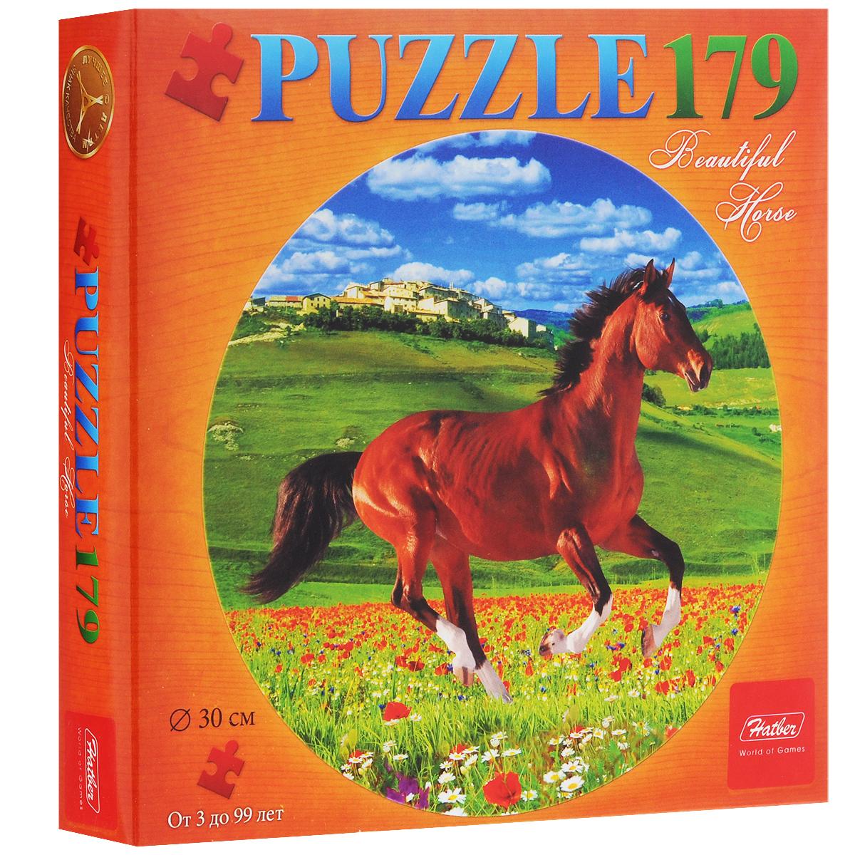Грациозная лошадь. Пазл круглый, 179 элементов