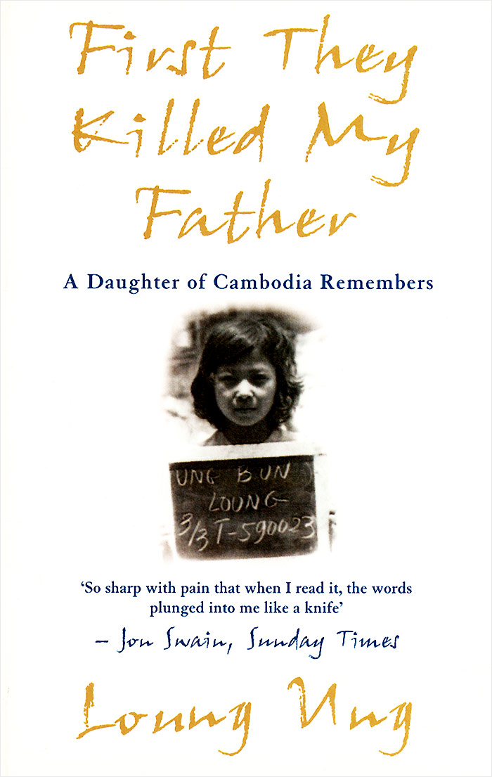 цена на First They Killed My Father: A Daughter of Cambodia Remembers