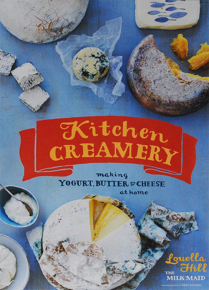 Kitchen Creamery momentum часы momentum 1m dv76b7b коллекция torpedo
