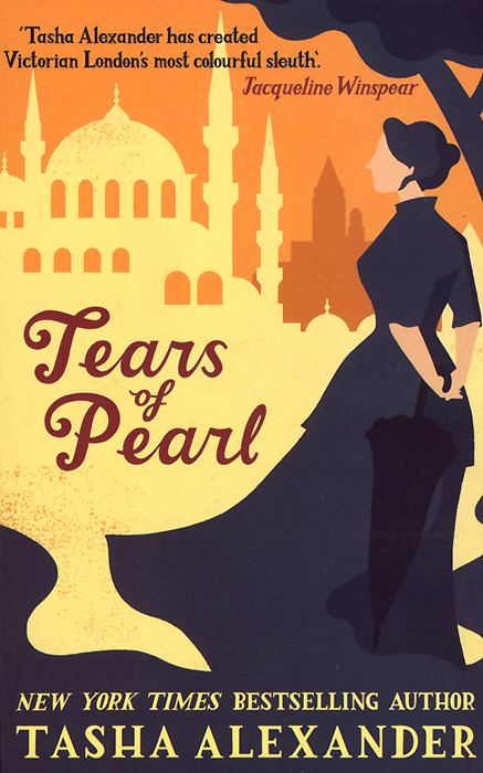 Tears of a Pearl the art of emily the strange