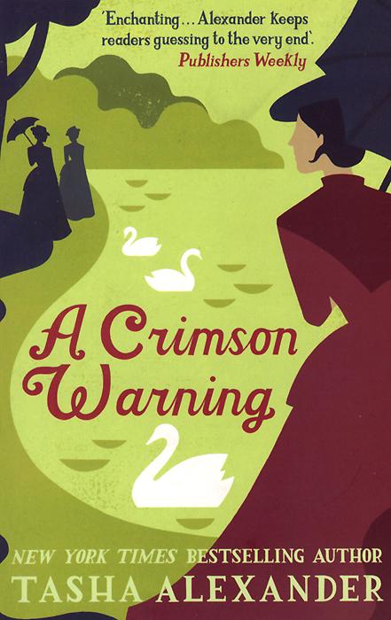 A Crimson Warning the art of emily the strange