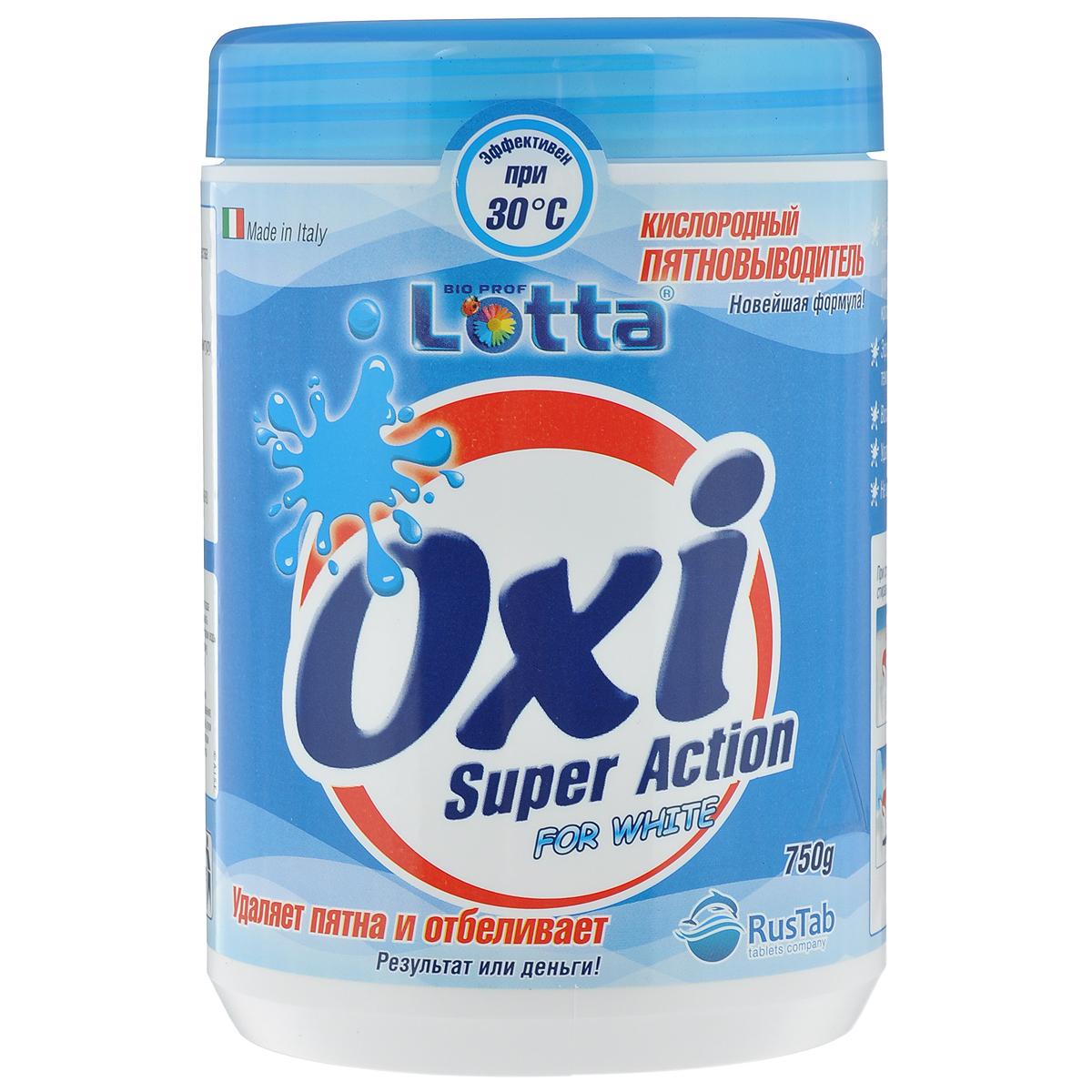 """Кислородный пятновыводитель Lotta """"Oxi"""" предназначен для белого белья. Он превосходно удаляет загрязнения даже в холодной воде, благодаря содержанию молекул активного кислорода. Новая формула Super Action удаляет пятна от кофе, чая, жира, вина, уличной грязи, травы, ягод, сока, крови и т.п. Пятновыводитель можно использовать как для ручной стирки, так и для стирки в автоматизированных стиральных машинах. Обладает антибактериальным и дезодорирующим эффектом. Восстанавливает белый цвет ткани. Эффективен даже при низкой температуре. Не содержит хлора. В комплект входит пластиковая мерная ложечка. Не использовать для шерсти, шелка, кожи и тонких тканей.  Вес: 750 г.  Состав: 40% кислородосодержащий пятновыводитель, неионогенные и анионные ПАВ около 5%, ферменты, энзимы, цеолиты, ароматизатор.  Товар сертифицирован."""