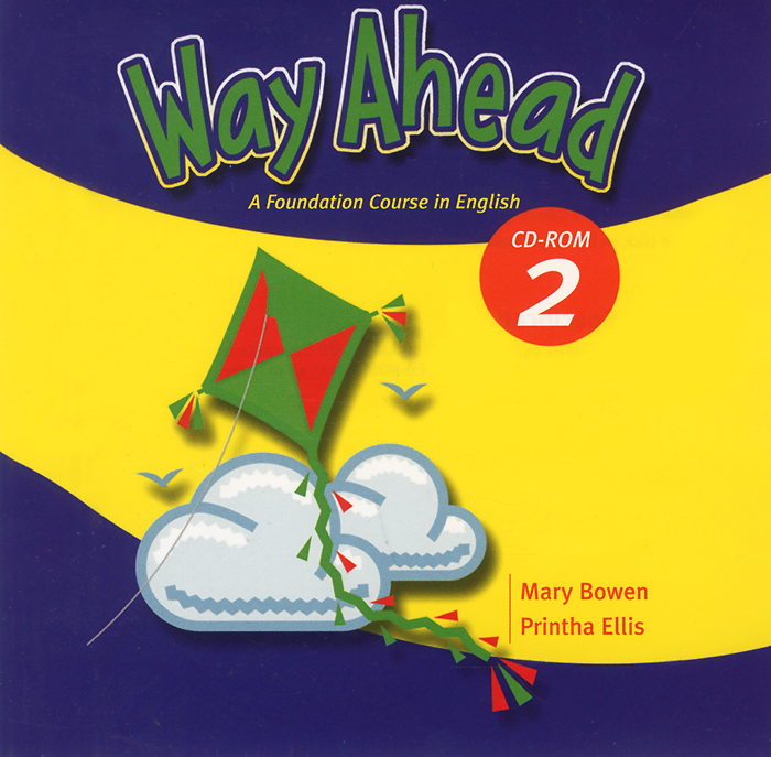 Way Ahead 2: A Foundation Course in English (аудиокурс на CD) way ahead a foundation course in english pupil s book 2 cd rom